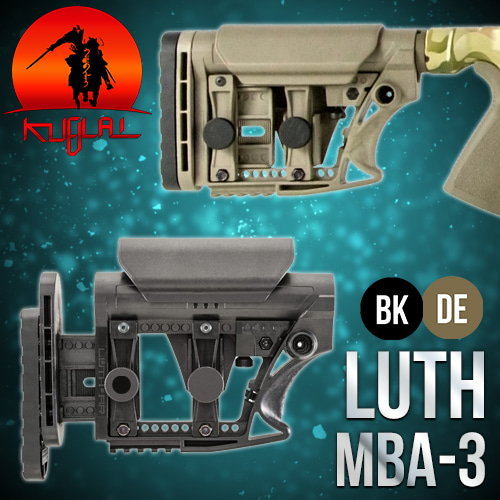 LUTH MBA-3 Stock