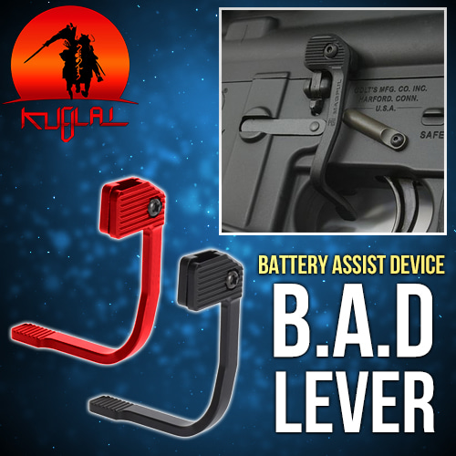 B.A.D Lever