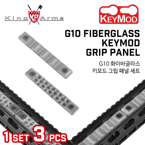 G10 Fiberglass Keymod Grip Panel Set