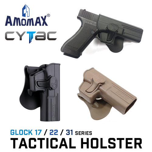 Tactical Holster for G17/G22/G31
