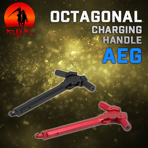 Octagonal Charging Handle