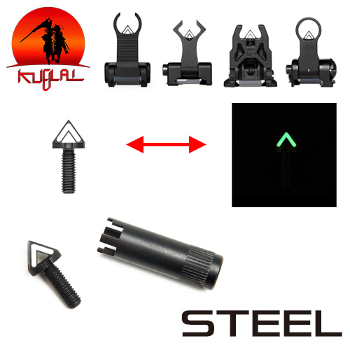 Triangle Luminous front Sight Post / Steel