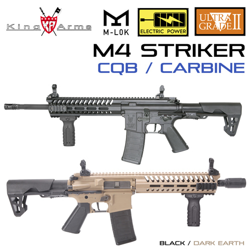 M4 Striker M-Lok Ultra Grade II