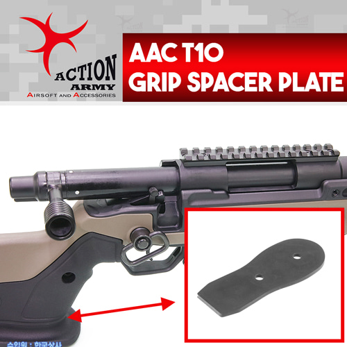 T10 Grip Space Plate
