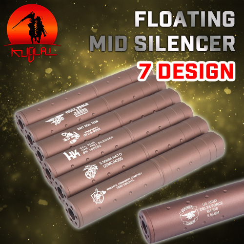 Floating MID Silencer / CB
