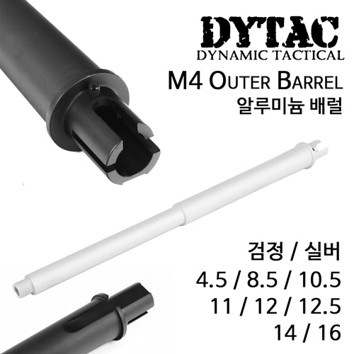 M4 AEG Outer Barrel