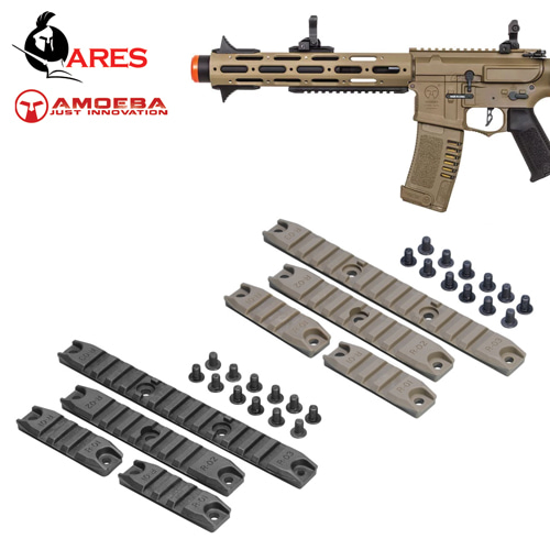 Amoeba M4 Rail Set 4pcs