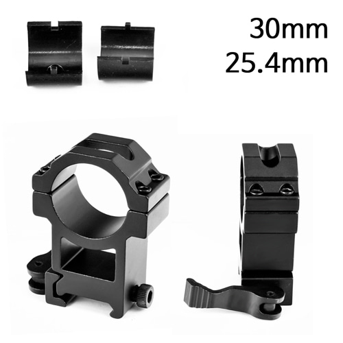 30/25.4mm High Rail QD Mount