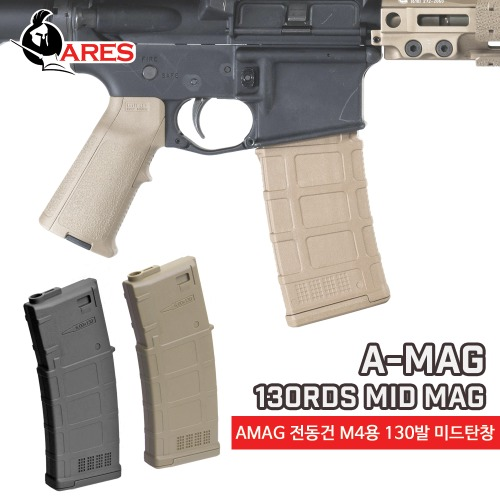 Ares AMAG 130rd / Mid