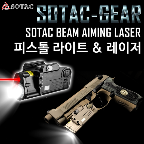 Sotac Beam Aiming Laser