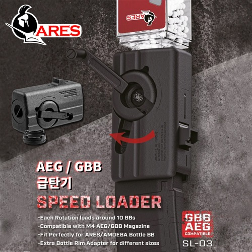 Universal BB Speed Loader for M4/M16 AEG/GBB