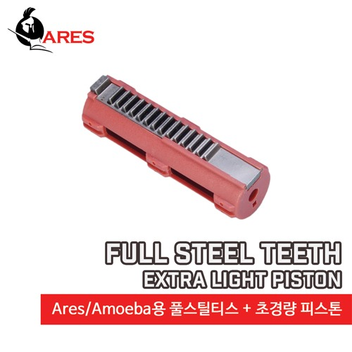 Full Steel Teeth Extra Light Piston