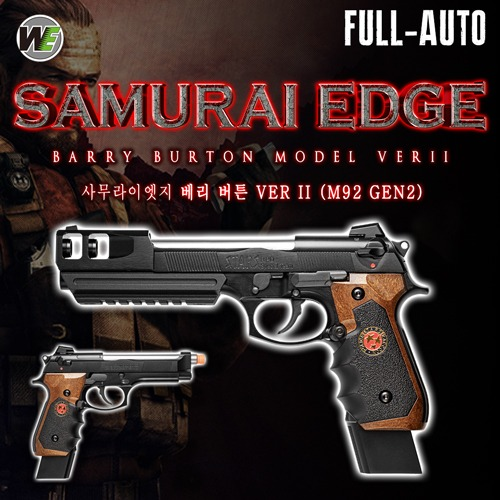 [Gen2] Biohazard M92 Samurai Edge Barry Button VER II / Full-Auto