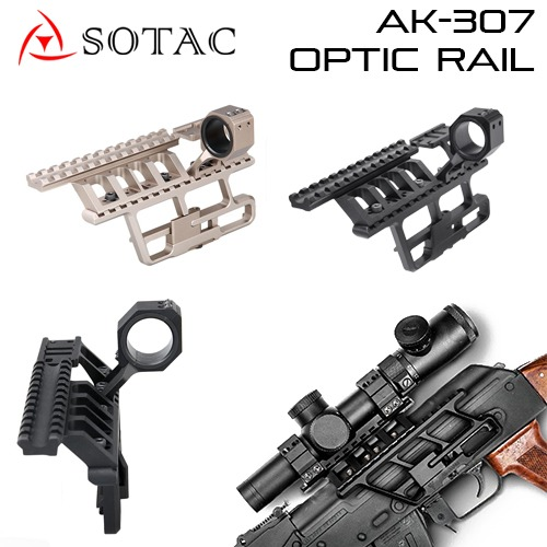 AK-307 Optic Rail