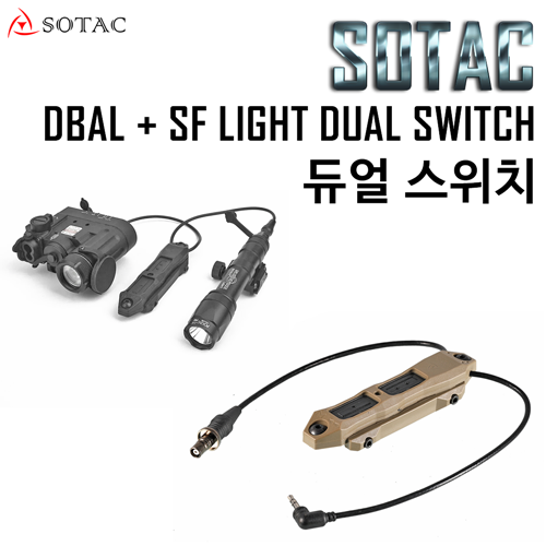 SOTAC DBAL + SF Light Dual Control Switch
