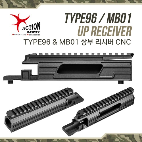 Type 96 / MB-01 Up Receiver