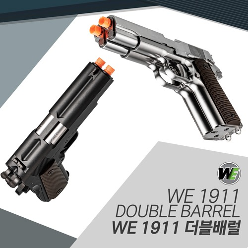 WE 1911 Double Barrel