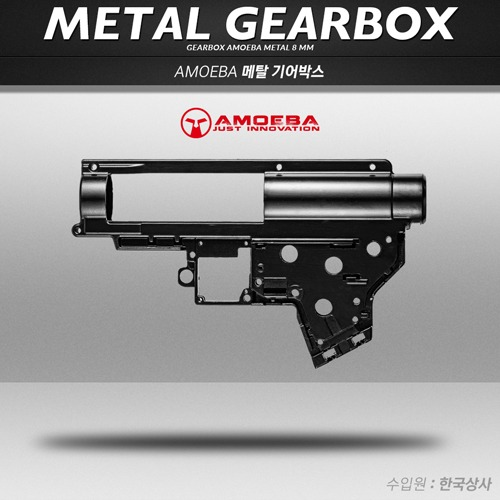 M4 Metal Housing for Amoeba