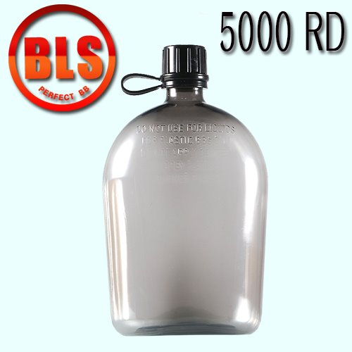 Canteen Style Bottle / 5000 Rd