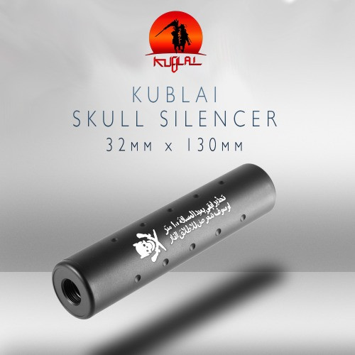 Kublai Skull Silencer / Long