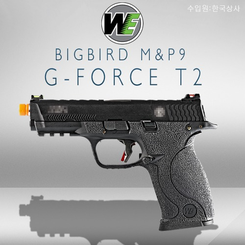 WE Big Bird M&P9 G-Force T2