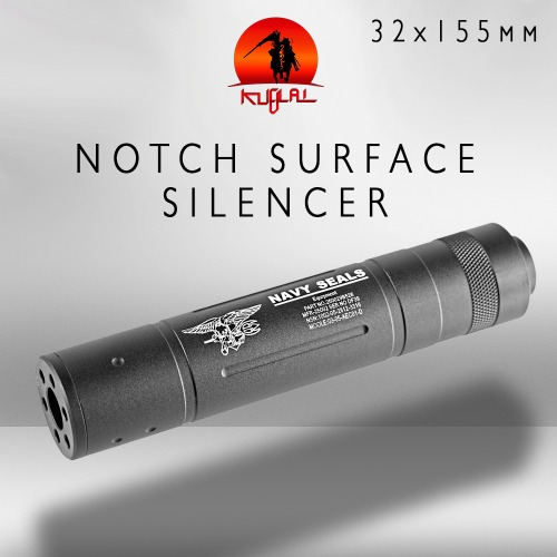 Notch Surface Silencer -14mm / 각인 선택