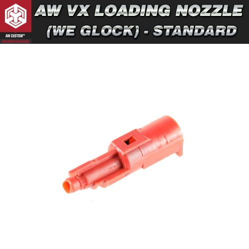 AW VX Loading Nozzle (Standard)