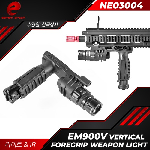 EM900V Vertical Foregrip Weapon Light / Black
