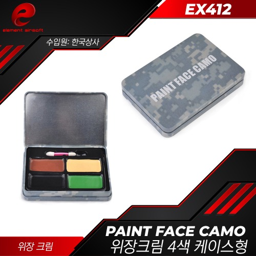 [EX412] Paint Face Camo (Case)