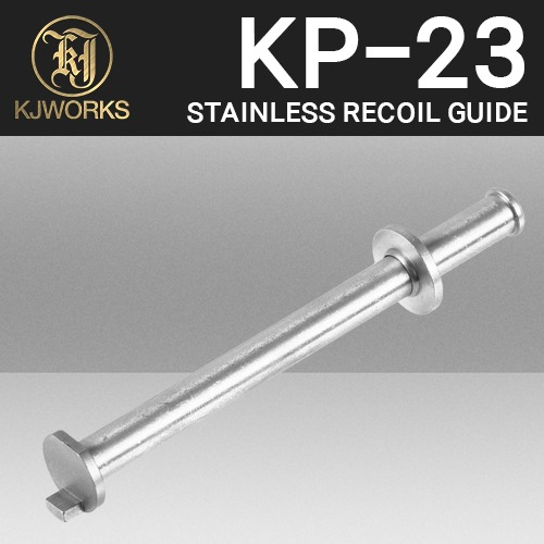KP-23 Stainless Recoil Guide