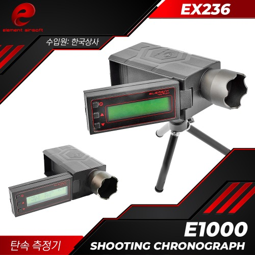 E1000 Shooting Chronograph