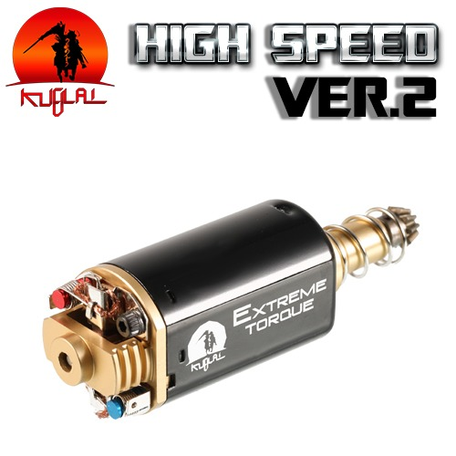 High Speed Motor / Ver.2