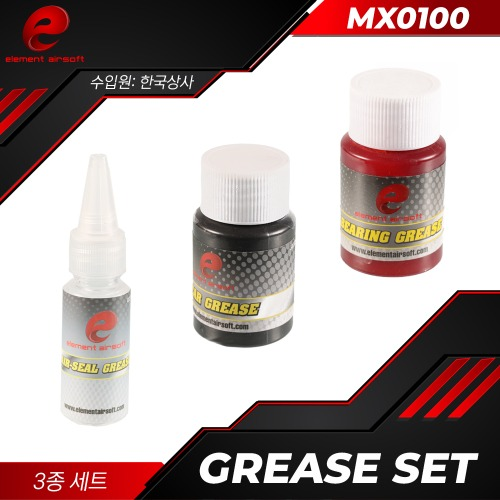 [MX0100] Grease Set