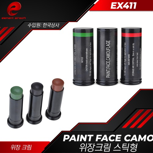[EX411] Paint Face Camo (Stick)