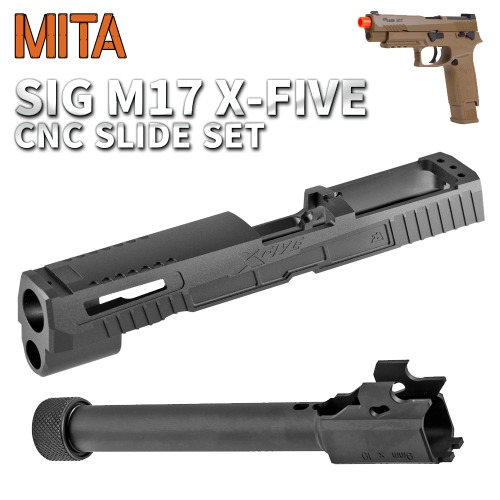 SIG M17 CNC Aluminium X-Five Slide Set