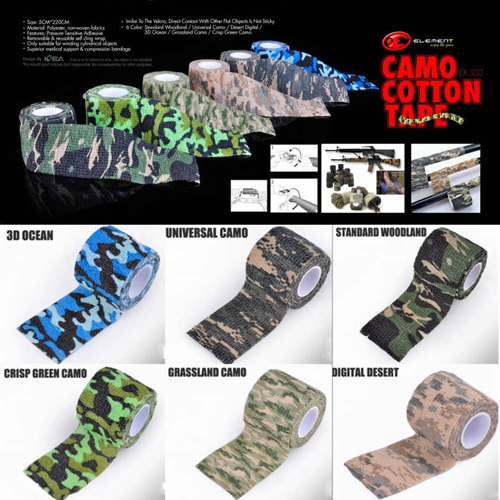 [EX388] Camouflage Polyester Tape