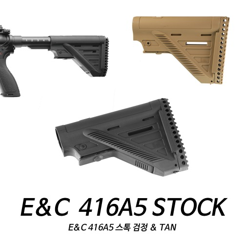 416A5 Stock