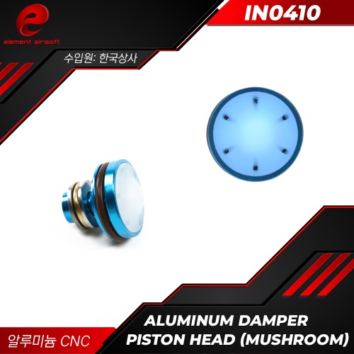[IN0410] Aluminum Damper Piston Head (Mushroom)