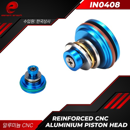[IN0408] Reinforced CNC Aluminium Piston Head