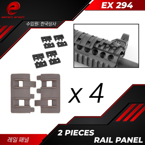 [EX294] 2 Pieces Rail Panel