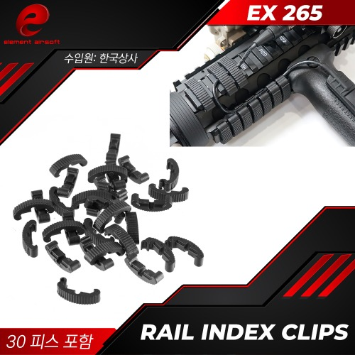 [EX265] Rail Index Clips