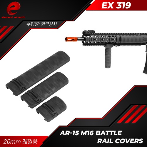 [EX319] AR15 Battle Rail Cover