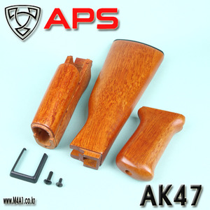 AK47 Wooden Set