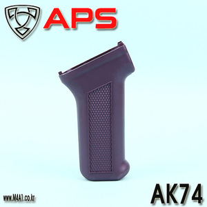 AK74 Pistol Grip / Brown