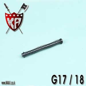 Recoil Spring Guide for G17/18