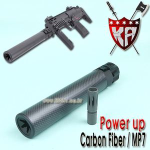 Power up Carbon Fiber Silencer for MP7