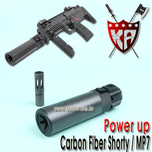 Power up Carbon Fiber Shorty Silencer for MP7