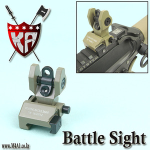 Rear Folding Battle Sight- DE