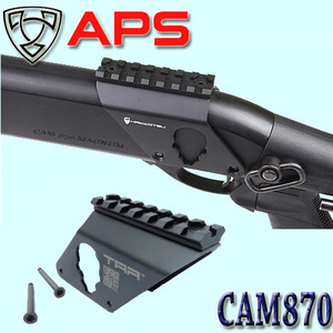 CAM870 Scope Mount