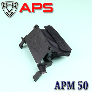 APM50 Catcher Bag